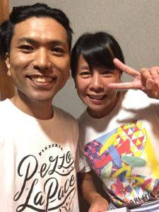 yusuke and yu-san