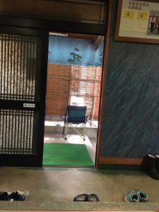 湯元館玄関
