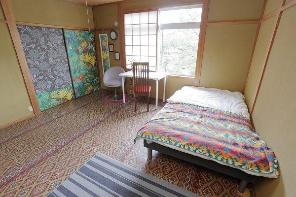 Room103